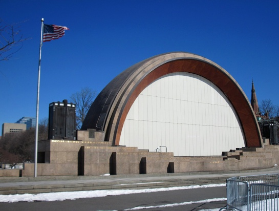 Open-Air-Bühne Hatch Memorial Shell